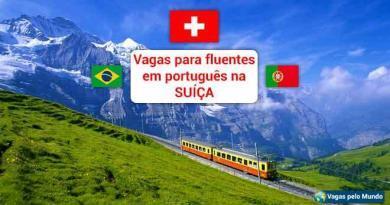Vagas na Suica